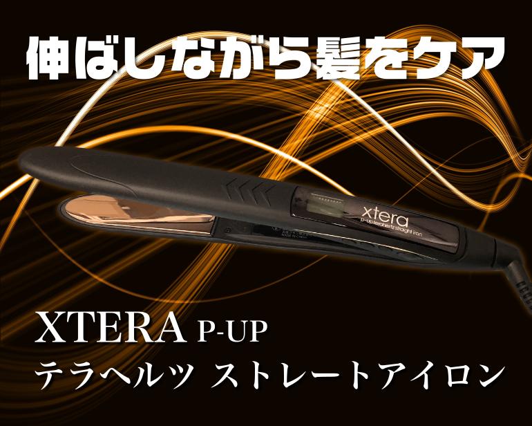 pup-770thsi