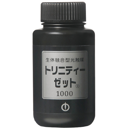 trn-017