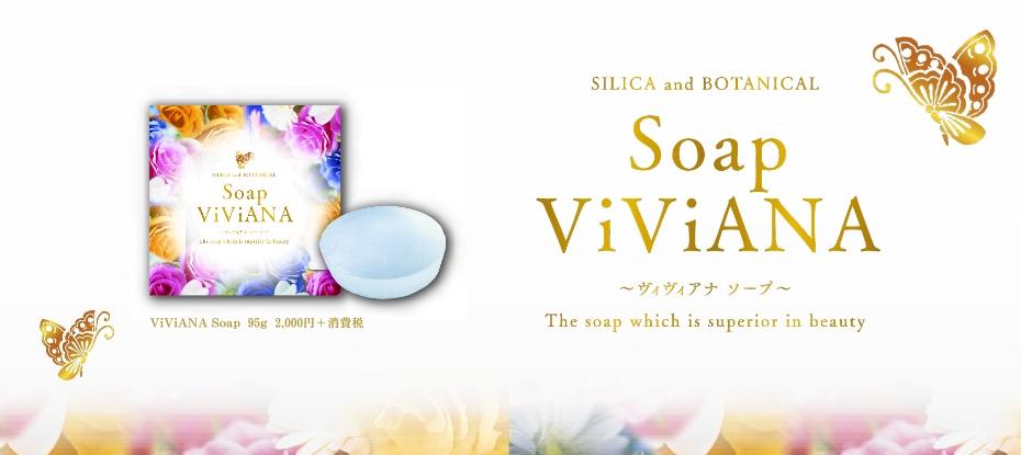 viviana-image