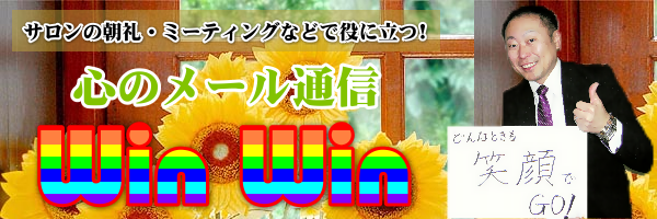 winwin-banner